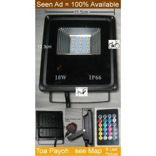 changing colour 10W Flatpanel RGB Flood light (with Remote)
