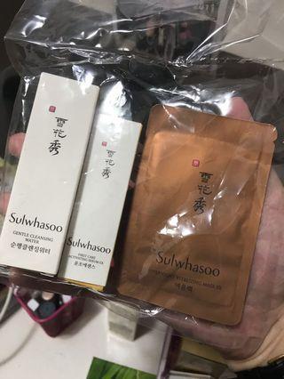 雪花秀sample