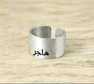 Custom Name Rings for Any Language   Best gift for him and her