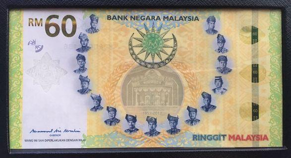 RM60 Banknote (limited edition) #EST50