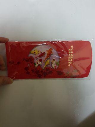 Red Packet - Maybank Kim Eng