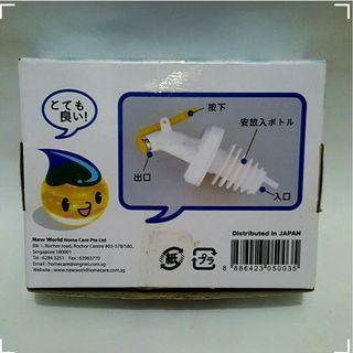 Spout Dispenser Stopper