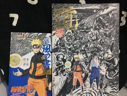 [包順豐到付] NARUTO展公式書 道-MICHI- + 来場者特典 新伝風の書
