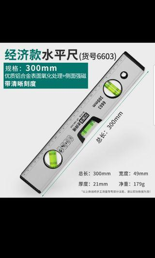 New 300mm magnetic leveling ruler