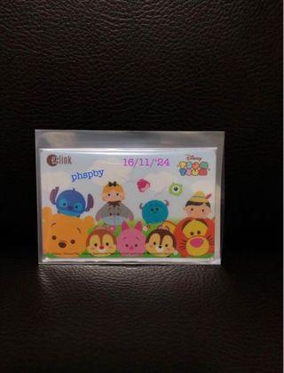 Tsum Tsum Ezlink Card  🏮=>No value<=🏮