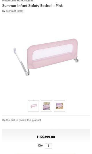 Safety bedrail (pink)