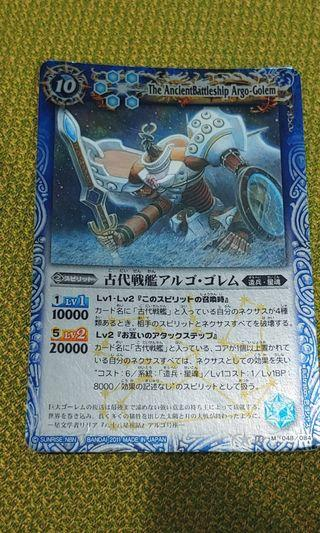 battle spirits Card BS卡 日版 自行出價