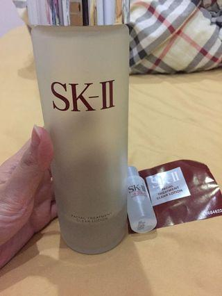 SK II Facial Treatment Clear Lotion