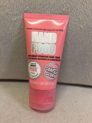Hand Food Hand Cream 50mll