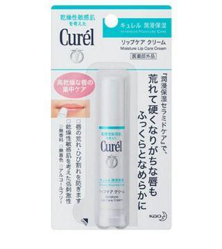 🚚 珂潤Curel潤浸保濕護唇膏4.2g ~乾燥性敏感肌專用