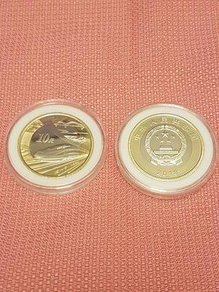 中國復興號高鐵紀念幣兩枚