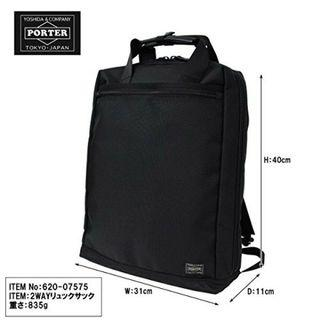 PORTER-Yoshida & Co : STAGE 2 way Business Backpack, 100% Authentic Made in Japan