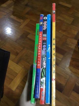 Lao hu tsi 老夫子 chinese books comics
