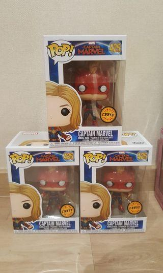 Captain Marvel Chase for Trade