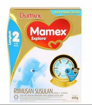 Dumex mamex explore step 2 milk powder 600g