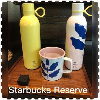 Starbucks Reserve 星巴克 不銹鋼tumbler 搪瓷杯