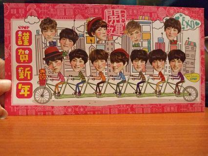 Kpop Exo and Snsd red packet angpau