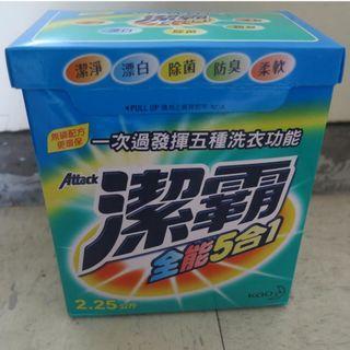 潔霸全能5合1超濃縮洗衣粉2.25公斤