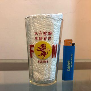 Vintage glass F&N