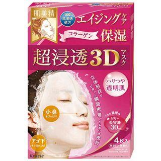KRACIE*肌美精深層抗皺3D立體面膜(30ml)4枚入