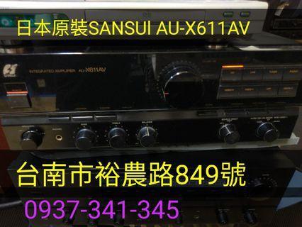 SANSUl擴大機(日本原裝AU-X611AV