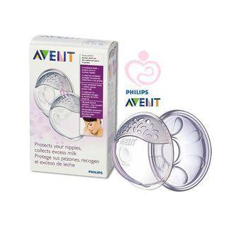 Philips Avent Breast Shells / Shields