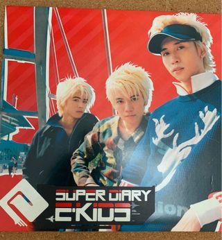 E-kids Super Diary CD