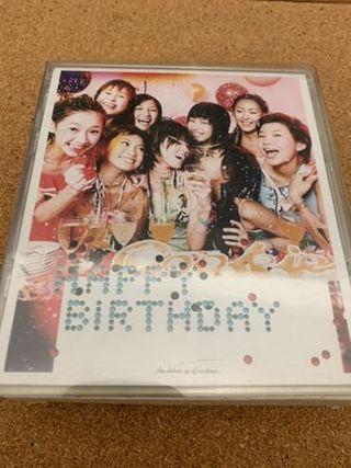 Cookies Happy Birthday CD