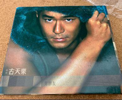 古天樂 Louis Koo 男朋友 CD