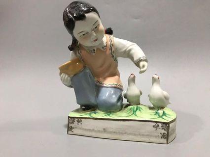 (RESERVED) Porcelain Figurine