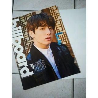 Billboard Magazine Jungkook Cover