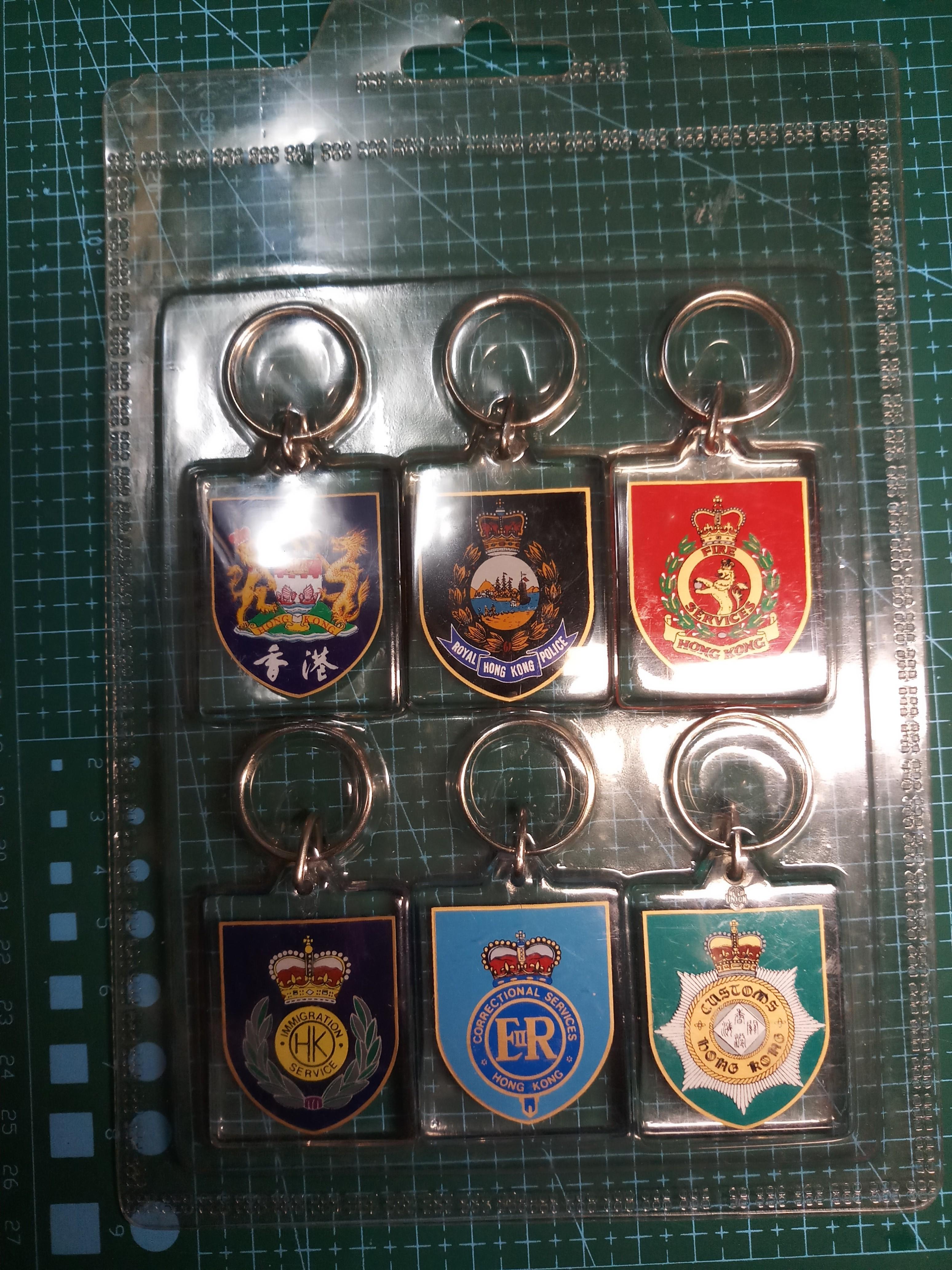 港英政府部門鎖匙扣(1set6個)