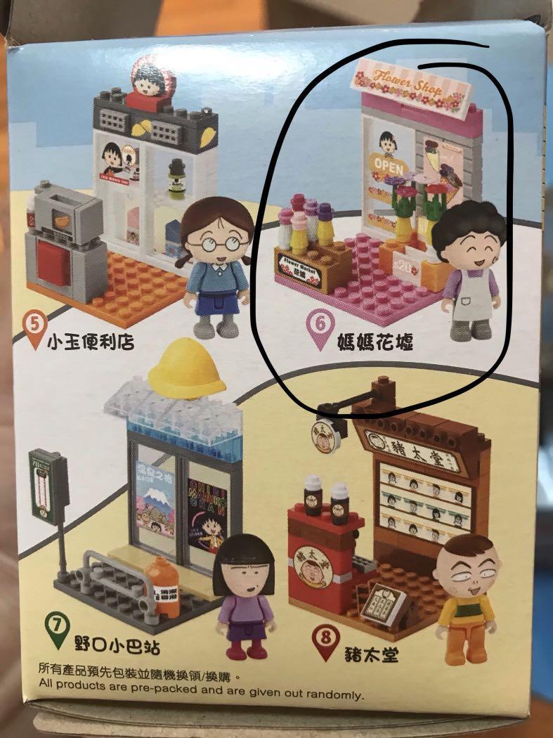 7-11小丸子Lego