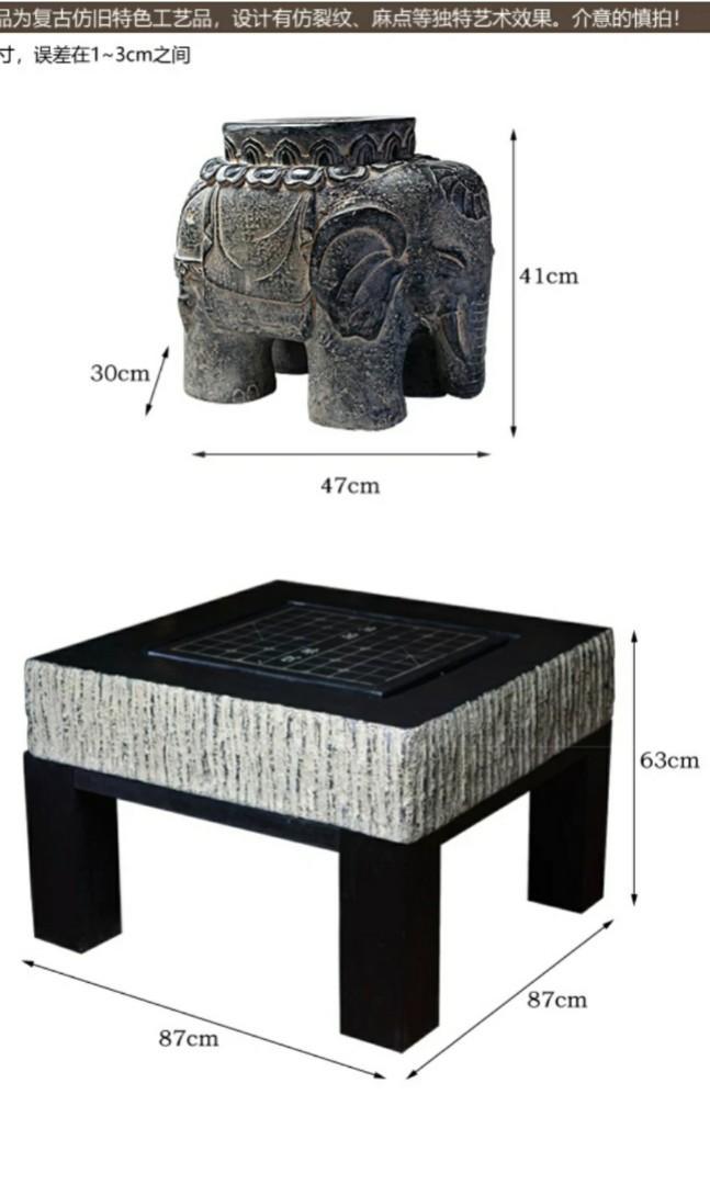 復古實木象棋桌