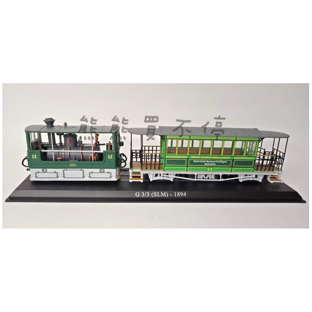 <現貨> 1894年G 3/3 SLM瑞士蒸汽火車 1/87 火車模型