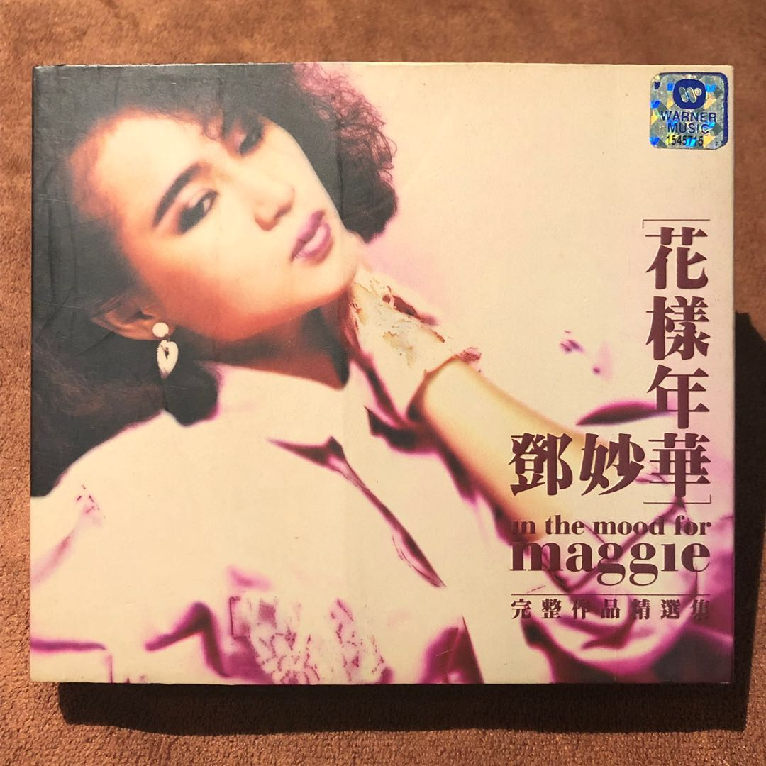 Set The Mood For Everything: 邓妙华 花样年华 5 CD WEA In The Mood For Maggie Teng CHinese