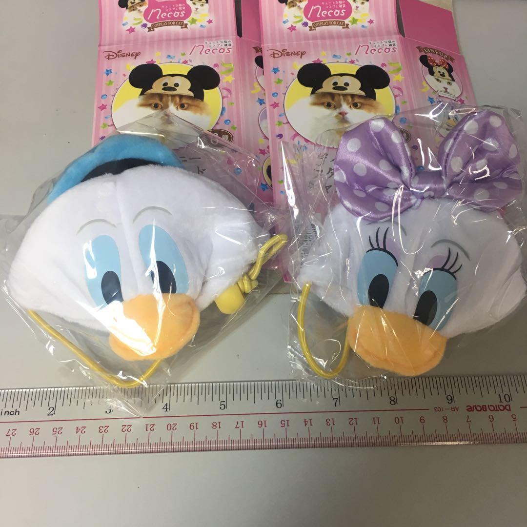 全新 迪士尼 Disney 唐老鴨 Donald Duck daisy 寵物 公仔 動物 貓頭套 最後一套兩個