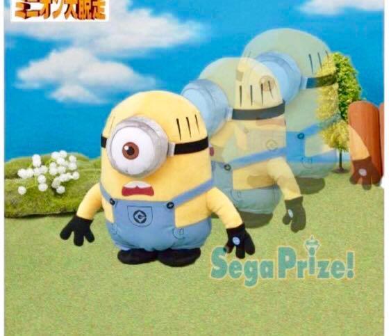 日本正品  [罕有] Minions 黃色小兵 超可愛 發聲走路公仔 8cm高 生日禮物 bb禮物