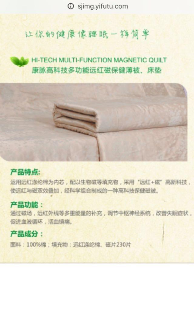 負離子遠紅磁保健床墊、被單 bed sheet