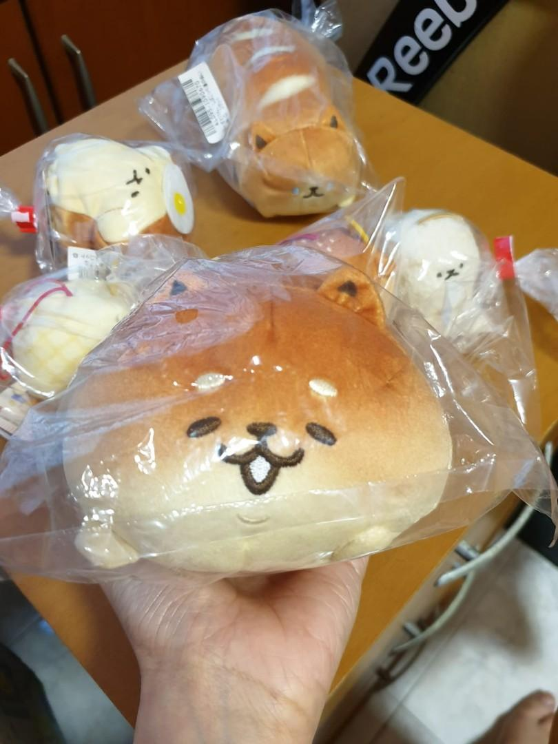 Authentic FuRyu Yeast Ken Mascot Plush & Strap Plush