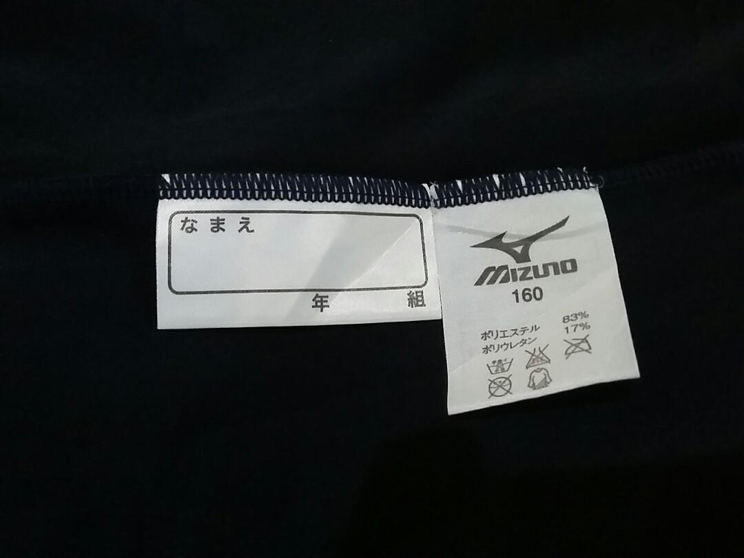 Baju Renang size L & M
