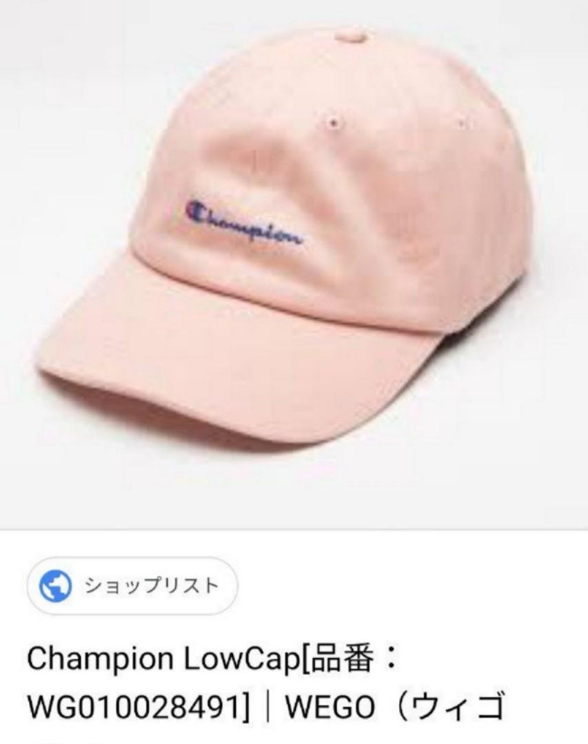 e2eaa90d16bdd BNWT Authentic Champion x WEGO Pink Cap