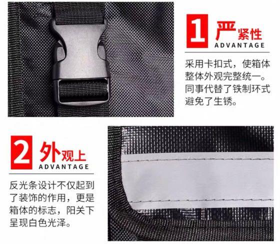 Food Delivery Thermal Bag