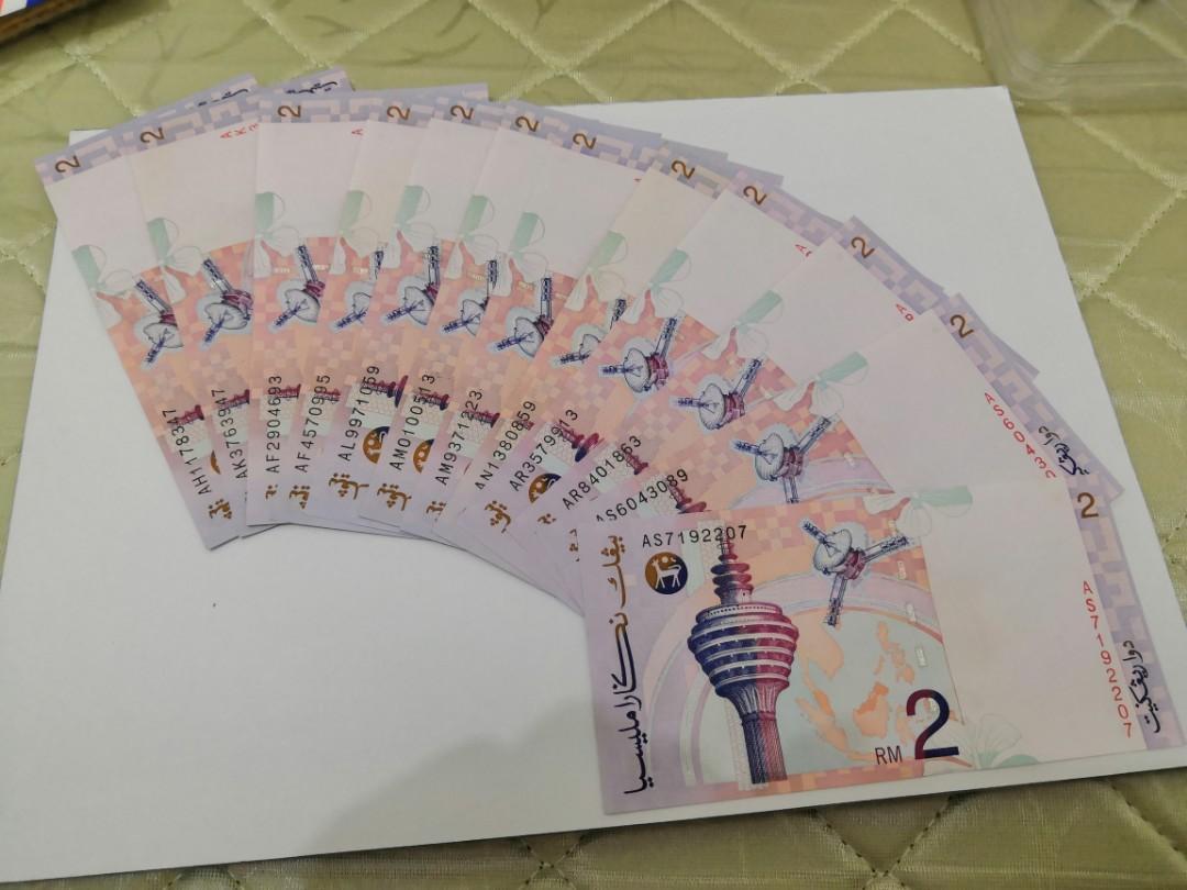 Malaysia 8th Series RM2 (SGD1.50 per pc)
