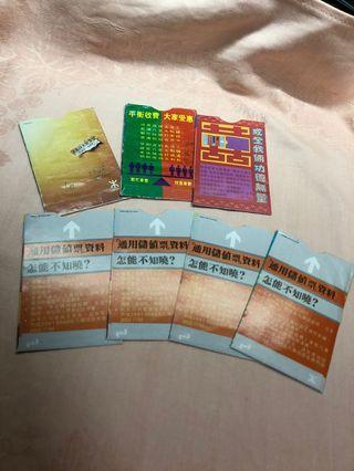 MTR 地下鐵路 地鐵 車票紙套