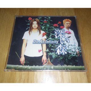 Do As Infinity - 深い森 (日本盤)
