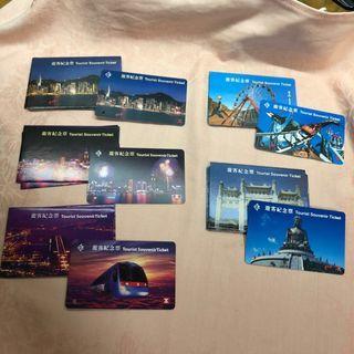 MTR 地下鐵路 地鐵 紀念車票 紀念票 香港旅遊景點
