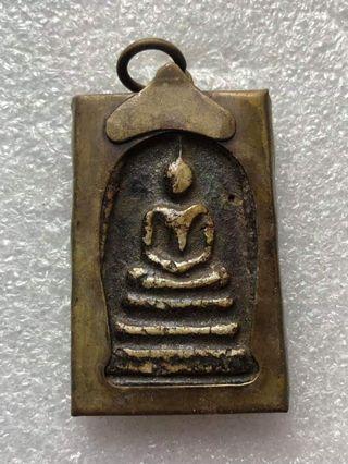 Old Amulet