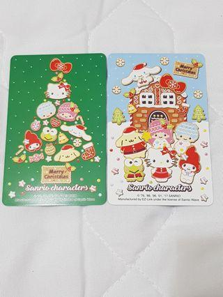 Hello Kitty Xmas Limited Edition Ezlink Card Set