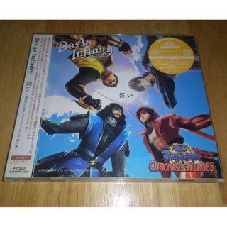 Do As Infinity - 誓い (日本初回限定生產盤 CD+DVD)